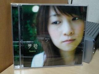 Suara_001