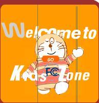 FCC_kidszone.jpg