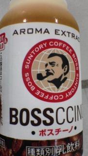 bossccino.jpg