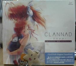 clannad_OST.jpg