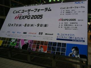 CandC2005