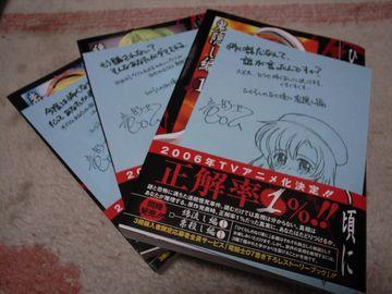 higurashi_comic001