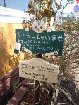 hitoyasumi_002_02