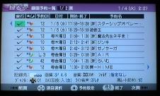 iEPG20050104